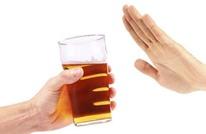 دراسة: الكحول يضاعف خطر الإصابة بأمراض القلب والسكتة الدماغية