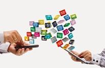 أغرب 10 تطبيقات على الهواتف الذكية (شاهد)