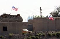 """""""ب ي د"""" يزيل أعلاما أمريكية رفعها في تل أبيض"""