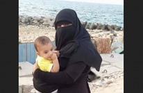 طبيبة مصرية.. عام من الحبس الاحتياطي بقضية النائب العام
