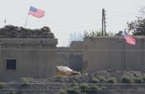 موسكو تكشف عدد القواعد الأمريكية بسوريا ومساحة سيطرتها