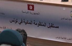وزير تونسي: تونس تشكو عجزا بـ500 مليون مكعب من المياه