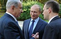 مسؤول إسرائيلي يشرح أسرار العلاقة مع بوتين ويكشف عوائدها