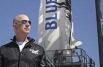 """مؤسس """"أمازون"""" يسعى لنشر ملايين البشر في الفضاء"""