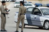 انتقادات للسلطات السعودية عقب اعتقال نساء