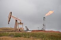 """النفط يتراجع متأثرا بشكوك حول تمديد اتفاق """"أوبك"""""""