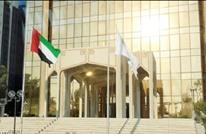 """""""النقد العربي"""": اقتصادات الدول العربية تنمو 2.8% في 2017"""