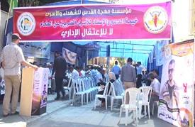 اعتصام بغزة دعما للمعتقلين المضربين عن الطعام بسجون الاحتلال