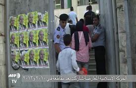 نحو 1,5 مليون أردني أدلوا بأصواتهم لاختيار 130 نائبا