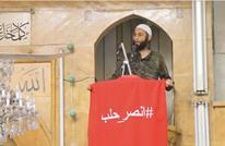 """شرعي مصري بـ""""تحرير الشام"""" يفتي بقتل جنود """"الأحرار"""" (تسجيل)"""