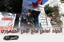 """جدل حول إشراك """"حملة السلاح"""" في الانتخابات بتونس"""