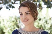 """كيف رد """"إخوان الأردن"""" على تصريحات الملكة رانيا؟"""