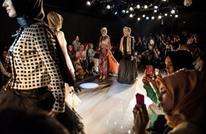 نيويورك تايمز: تركيا تقود الموضة وصناعة الأزياء الإسلامية