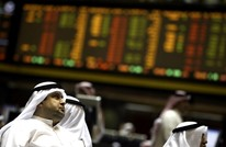 أرباح شركات ثاني أكبر بورصة في الخليج تتراجع