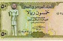 خلفان ساخرا من الحوثي: أشتي 50 ريال لعبد الملك (شاهد)