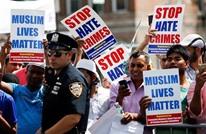 ما علاقة مواقع التواصل بارتفاع جرائم الكراهية بأمريكا؟