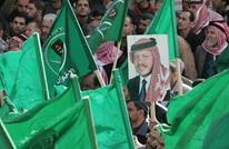 """ما وراء المراوحة القضائية بقانونية """"الإخوان"""" في الأردن؟"""