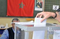 رسميا.. انطلاق حملة الانتخابات البرلمانية بالمغرب