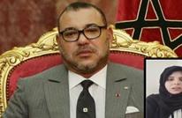 ملك المغرب يخلص مواطنة تعرضت للتعذيب والاغتصاب بالسعودية