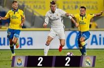 لاس بالماس يخدم مصلحة برشلونة بتعادله مع ريال مدريد