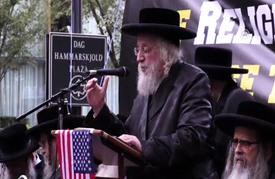 يهود أرثودوكس يتظاهرون أمام الأمم المتحدة ضد ممارسات إسرائيل