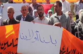 وقفة احتجاجية في الخليل للمطالبة باسترداد جثامين الشهداء