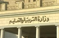 حكومة السيسي ترسب أمام الطلاب في بداية عام دراسي جديد