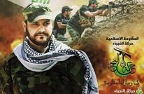 كيف علق زعيم مليشيا النجباء على أحداث القطيف السعودية؟