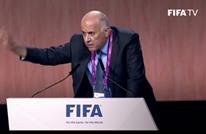 هيومن رايتس: فيفا ترعى مباريات إسرائيلية على أراض مسروقة