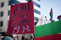 عاصفة إلكترونية في الأردن لرفض اتفاقية الغاز مع إسرائيل