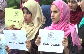 وقفة بغزة بمناسبة اليوم العالمي للتضامن مع الصحفي الفلسطيني