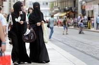 برلمان هولندا يصادق على قانون حظر النقاب بالأماكن العامة