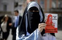 كيف تغيرت النظرة لنقاب المسلمة بعد عام من الجائحة؟