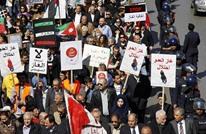 دراسة: اتفاقية الأردن لاستيراد الغاز من إسرائيل باطلة قانونا