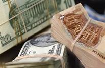 هل رفع الجنيه المصري الراية البيضاء مقابل الدولار ؟