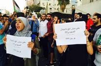 """تحرك برلماني في الأردن لإلغاء اتفاقية الغاز مع """"إسرائيل"""""""
