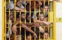 في البرازيل.. اختطفوا حارسا واحتجزوه لتنفيذ مطالبهم (شاهد)