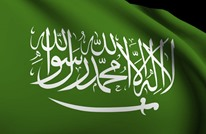 كاتب سعودي: اتهام الوهابية بالتسبب بالإرهاب تضليل خطير