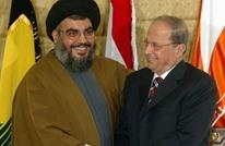 صحيفة لبنانية: أين عون في تصعيد نصر الله ضد السعودية؟