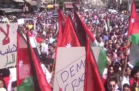 مسيرة في العاصمة الأردنية تندد باتفاقية الغاز الإسرائيلي