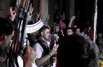 عقبات أمام زواج المقاتلين بسوريا: مهر مرتفع وترك السلاح