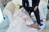 مصرية تغسل قدمي زوجها ليلة الفرح وتشرح الدافع (فيديو)