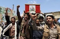 بماذا رد الحوثيون على تصريحات رئيس الأركان الإيراني؟