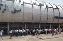 """أمن مطار القاهرة يضبط """"قنابل وهمية"""" مع المفتشين الروس"""