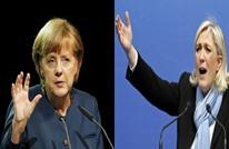 الغارديان: من سيشكل مستقبل أوروبا.. ميركل أم لوبان؟