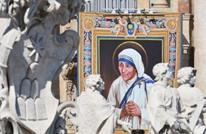 """البابا يعلن """"قداسة"""" الأم تيريزا بعد 19 عاما على وفاتها"""