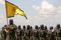 """المعارضة السورية تطالب بإدراج """"PYD"""" في """"التنظيمات الإرهابية"""""""
