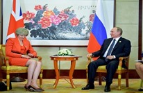 بوتين يعرب عن رغبة موسكو في تحسين العلاقات مع بريطانيا