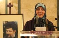 عناصر حزب الله يهاجمون أخت موسى الصدر وردود عنيفة (فيديو)
