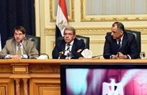 """أهم القرارات المتوقعة لنتائج زيارة بعثة """"صندوق النقد"""" لمصر"""